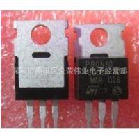 电动车控制器  STP80N10 ST TO-220 80A100V N沟道MOSFET管