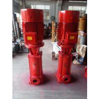 XBD2/200-300L-250消防泵厂家