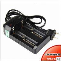 厂家直销正品南孚环高双槽智能充电器26650专用万能充 电池充电器