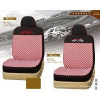 汽车座套专车专用型车型全款式多支持定做卡通座套麂皮绒座套