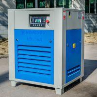 节能螺杆式空压机 15kw 20hp 厂家直销 质量可靠 价格优惠