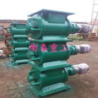 海西星型卸料器型号专业生产星型卸料器的厂家13731735184
