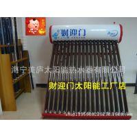厂家批发 一体式真空管太阳能热水器 量多价优