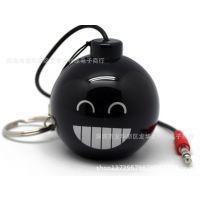 炸弹迷你便携式小音箱 苹果手机音响 笔记本MP3播放器低音炮