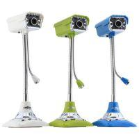 大河爱莎A70 1200W高清免驱电脑摄像头 夜视带麦监控外观摄像头