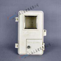 玻璃钢电表箱 单相电表箱 电子插卡电表箱 DBX双开门电表箱 1户