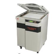 优势销售VAC-SART真空包装机--赫尔纳(大连)公司