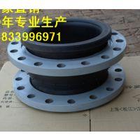 湖南厂家供应DN150 PN1.6 镀锌法兰单球体橡胶接头,耐高温可曲挠橡胶软接头