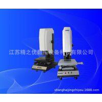二次元测量影像仪 测绘仪器,二维平面检测仪器影像测量仪批发价