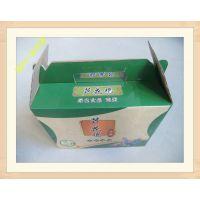 厂家直销手提式鸡蛋纸盒纸箱    瓦楞鸡蛋包装盒