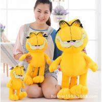 批发大号创意卡通猫咪毛绒玩具 加菲猫 动漫周边 儿童***爱礼品