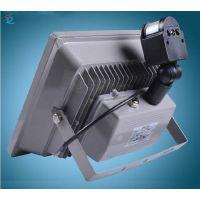 本多照明 雷达感应投光灯 雷达感应LED投光灯 50W投光灯 批发厂家