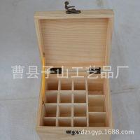 特价批发定做实木薰衣草保健品精油皮盒包装 精油木盒