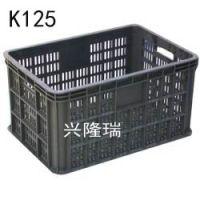 沈阳塑料筐_耐寒食品包装级-沈阳兴隆瑞