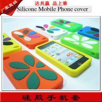 迷你硅胶手机专用保护套 加工手机壳 可印图案的硅胶手机保护壳