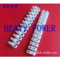 低价促销台湾金笔PA7H型接线端子 接线排 接线柱 端子台 优质