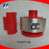 供应天津渤盾生产销售PC16低倍数空气泡沫发生器 卧式空气泡沫产生器