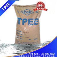 注塑级TPEE 台湾长春 1155LL 弹性体TPEE 挤出工程塑料【代理】