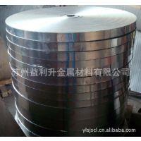 供应进口 防锈3003美国铝合金板 铝合金卷带