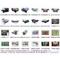 广东磁砖喷绘彩印佛山艺术磁砖喷绘制作彩印UV平板机专业厂家