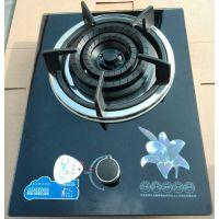 特价现货  嵌入式玻璃单灶 熄保 环保节能燃气灶