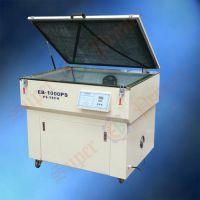 恒晖牌平面晒版机EB-1000PS,网版晒制机,晒版机,特价晒版机,晒版机生产厂家