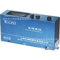 WGG60A光泽度计(光泽度仪)20°45°60°75°单角度光泽度计
