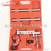 6-15MM扩孔器手动铜管胀管器 套装 模型 扩管器 空调维修工具