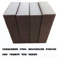 进口海棉砂块 英国进口海绵砂块 弹性磨块 海绵砂纸块促销特价