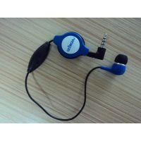 供应iphone5蓝色伸缩单耳耳机 苹果线控耳机 便携式耳机