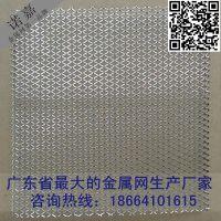 铝丝网价格|铝丝网材料|铝丝网批发|的铝丝网加工生产厂家