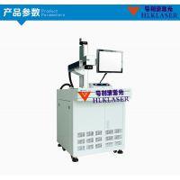 南通,上海,杭州LXT-20金属配件激光打标机,五金机电激光打字机,条码二维码打码机