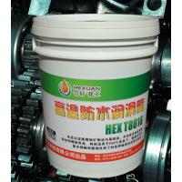 供应汽车刹车润滑脂/汽车刹车系统高温润滑脂/汽车高温润滑黄油