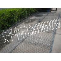 中石ZS-LN生态水利工程0.23m厚镀高尔凡雷诺护垫 护岸护坡双隔板雷诺护垫