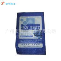 厂家供应PP塑料编织袋 化肥饲料包装袋 彩印编织袋