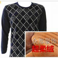 工厂自产自销一手货源南宁加厚加绒打底衫保暖衣棉衣批发