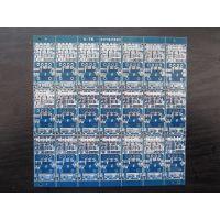 PCB 双面板 厂家专业生产