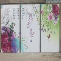 【创业设备】UV彩印机/UV万能彩绘机/密度板装饰画UV平板打印机