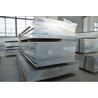 AA6061进口铝合金棒 6061-t651超硬铝棒价格AA6061耐磨铝板