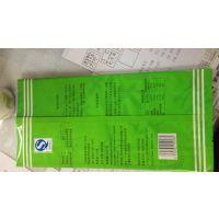 供应台湾上古珍品蓝山风味中封茶叶袋 铝箔袋