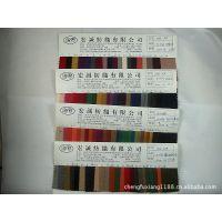 双面羊绒呢双面呢时装呢金丝银丝双面呢磨毛粗纺呢斜纹双面呢现货