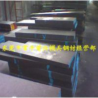 批发压铸模具钢 skd61材料 热处理硬度达46-48度