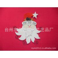 【供应】木制卡通圣诞挂件,来样定做,图稿打样