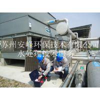 无锡水处理药剂|无锡水处理服务|无锡水处理服务