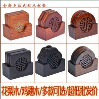越南红木杯垫茶具垫 批发花梨木/鸡翅隔热垫碗垫 木制创意工艺品