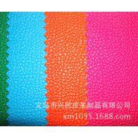 现货 厂家直销 PVC曲线荔枝纹彩边 合成革 皮革面料 箱包材料