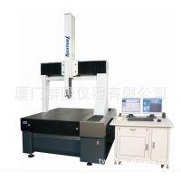 三坐标 三维光学表面轮廓仪 三坐标测量机生产厂家