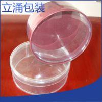 专业供应塑料折盒 按照要求加工定做