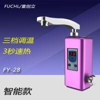 2014新品 即热式电热水龙头 电热水器 小厨宝  专利产品