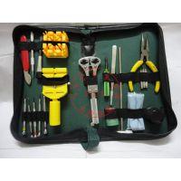 供应修表工具  钟表工具 修表套装工具 开表工具